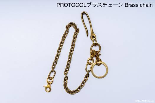 Brass chain